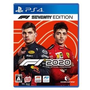 【PS4】 F1 2020 F1 Seventy Editionの商品画像 ナビ