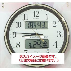 名入れ掛け時計 掛け時計:4FYA01-019...の詳細画像2