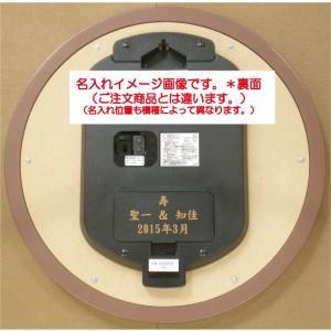 名入れ掛け時計 掛け時計:4FYA01-019...の詳細画像3
