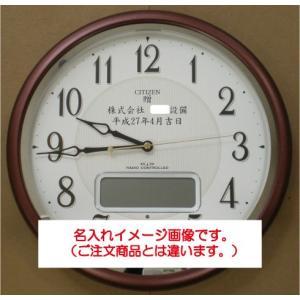 名入れ掛け時計 掛け時計:4FYA01-019...の詳細画像4