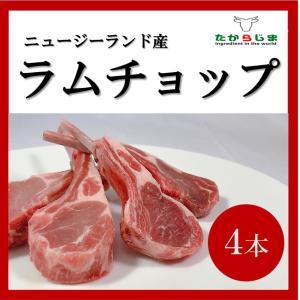 仔牛 ラム ラムチョップ 骨付き肉 フレンチラック ニュージーランド産 骨付き 焼肉 バーベキュー BBQ フレンチ グリル|takarajima9666