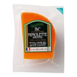 ミモレット 6ヶ月熟成 70gカット チーズ ハードチーズ おつまみ キャンプ |takarajima9666