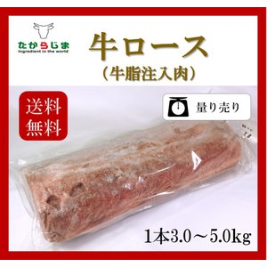 送料無料 冷凍 牛脂注入ストリップロイン 加工肉 飲食店向け 業務用  焼肉 ステーキ ビーフシチュー|takarajima9666