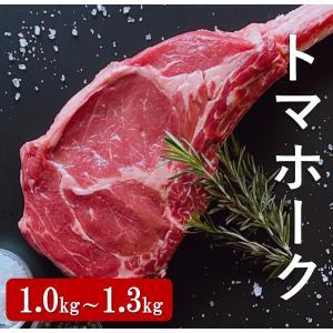 トマホーク メキシコ産 1kg〜1.3kg トマホークステーキ 肉 牛 牛肉 キャンプ BBQ バーベキュー 焼肉業務用 フレンチ|takarajima9666