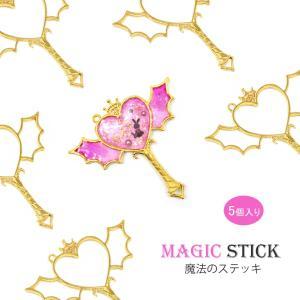 魔法のステッキフレーム【メール便対応】マジカルスティック 空枠 ゴールド 6種|takaranail