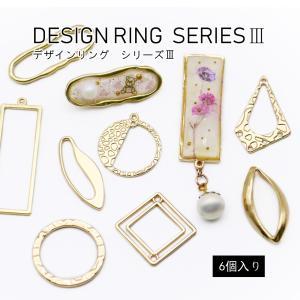 デザインリング シリーズ(3)  幾何学 デザインリングチャーム イヤリング ピアス リング チャーム パーツ 金属パーツ メタルパーツ メタルチャーム |takaranail