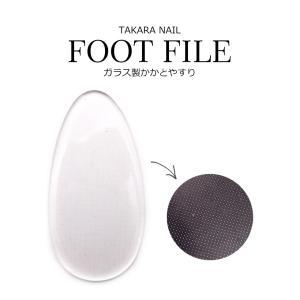 ガラス製かかとやすり フットファイル【メール便対応】角質除去 かかと磨き|takaranail