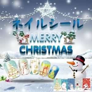 指に貼るだけで、クリスマスネイル 10本指/1シート×12枚入り【メール便対応】クリスマスネイルシールセット 12種セット|takaranail