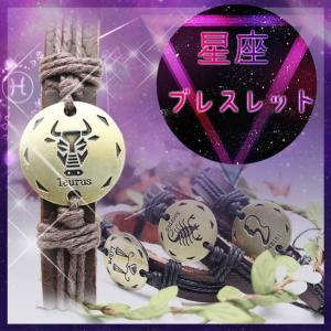 【メール便対応】12星座モチーフ ブレスレット ハンドメイド|takaranail