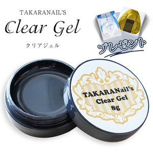 【メール便対応】タカラネイルの ソークオフオールインワンクリアジェル  ビルダーに最適 |takaranail