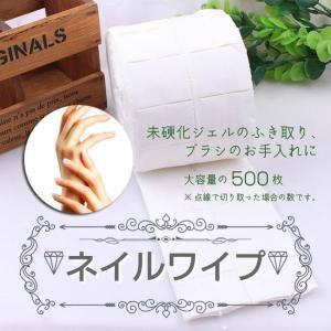 【宅配便】ロール式 ネイルワイプ!小分けに使える便利なワイプ! 未硬化ジェルの拭き取り ネイルアート|takaranail