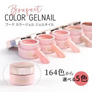 【カラー選択のご案内】 ご購入の際には、カラーを5色選んでご購入ください。 5色以上ご選択の場合は、...