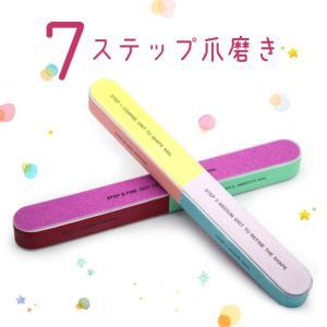 【メール便対応】1つで7ステップ 爪磨き バッファ ジェルネイル ネイルケア|takaranail