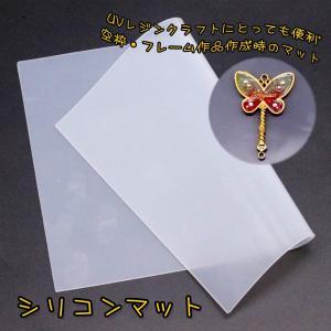【メール便対応】シリコンマット UVレジンクラフト用下敷き|takaranail