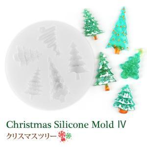 【シリコンモールド】クリスマス(4)クリスマスツリー 5デザイン【メール便対応】 クリスマス  クリスマスオーナメント クラフト 手作り  UVレジンの画像