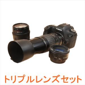 キヤノン Canon EOS 6D 標準&超望遠&単焦点トリプルレンズスペシャルセット Wi-Fiで...
