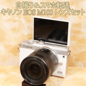 キヤノン Canon EOS M100 EF-M 18-55mm レンズセット 中古 ミラーレス一眼...