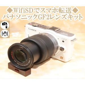 ミラーレス一眼 美品 Wi-Fi Panasonic LUMIX ルミックス GF2 ホワイト レン...