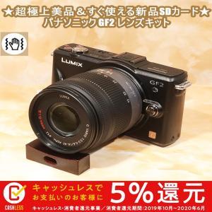 ミラーレス一眼 Panasonic パナソニック LUMIX GF2 標準レンズキット ブラック 新...