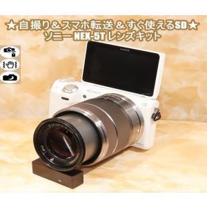 ソニー SONY NEX-5T 18-55mm レンズキット ミラーレス 一眼 カメラ ホワイト 中...