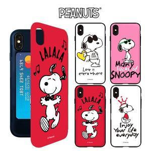 Snoopy スヌーピー カード 収納 スタンド 鏡 正規品 デザインケース スマートフォンケース ...