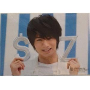 SEXY ZONE・【フォトセット・写真】・☆ 中島健人・・...