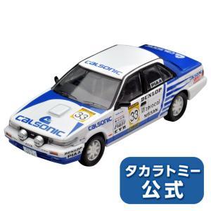 トミカリミテッドヴィンテージネオ LV-N185b ブルーバードSSS-R 全日本ラリー|takaratomymall