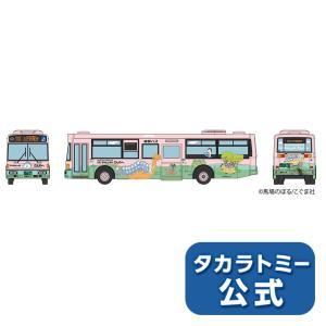 ザ・バスコレクション 南部バス 11ぴきのねこラッピングバス新1号車|タカラトミーモールpaypayモール店