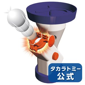 本格卓球 爆裂スマッシュ【注文前に商品情報の内容物を確認下さい】