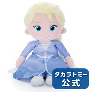ディズニーキャラクター うたって♪おしゃべり!!魔法のペンダント アナと雪の女王2 エルサ【注文前に...