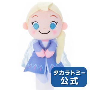 ディズニーキャラクター ちょっこりさん アナと雪の女王2 エルサ【注文前に商品情報の内容物を確認下さ...