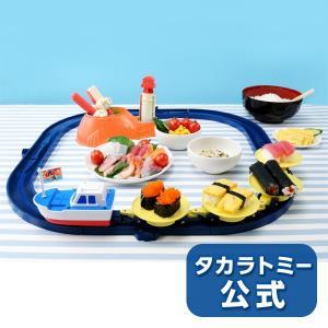 超ニギニギ おうちで回転寿司(初回特典レール付) タカラトミー公式