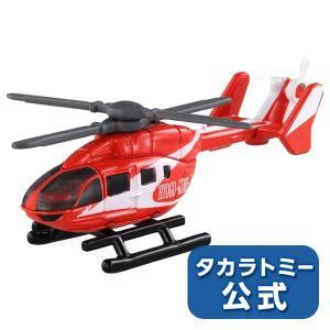 トミカショップオリジナル 消防防災ヘリコプター