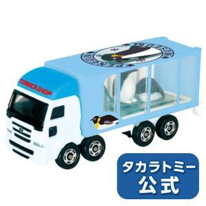 トミカショップオリジナル ペンギン運搬トラック takaratomymall
