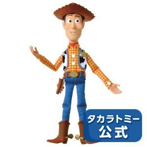 タカラトミー公式店! プレゼント・ギフトにも最適 おもちゃはタカラトミー お買い上げ5,500円以上...