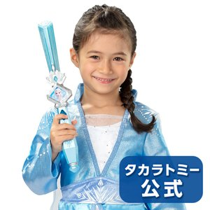 アナと雪の女王2 光る☆クリスタルミュージカルステッキ【注文前に商品情報の内容物を確認下さい】