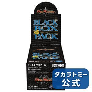 DMEX-08 デュエル・マスターズTCG 謎のブラックボックスパック DP-BOX【注文前に商品情報の内容物を確認下さい】