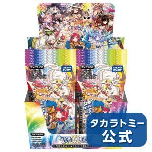 WXEX-02 ウィクロスTCG ブースターパック アンブレイカブルセレクターDP-BOX【注文前に...