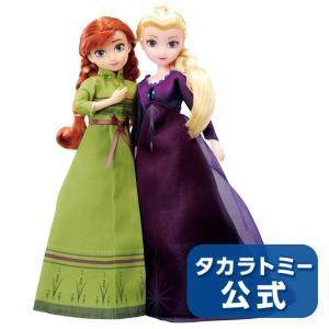 プレシャスコレクション アナと雪の女王2 ドレスセット(ナイトガウン)【注文前に商品情報の内容物を確...