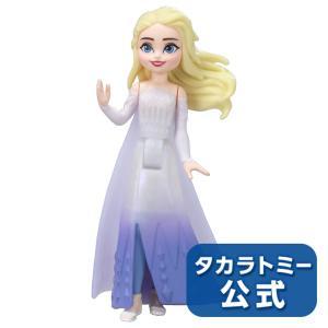 アナと雪の女王2 ピンキーコレクション エルサ エピローグドレス【注文前に商品情報の内容物を確認下さ...
