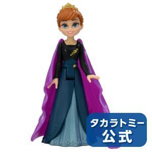 アナと雪の女王2 ピンキーコレクション アナ エピローグドレス【注文前に商品情報の内容物を確認下さい...