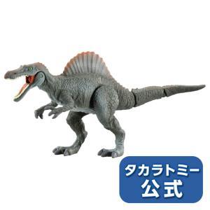 アニア ジュラシック・ワールド スピノサウルス