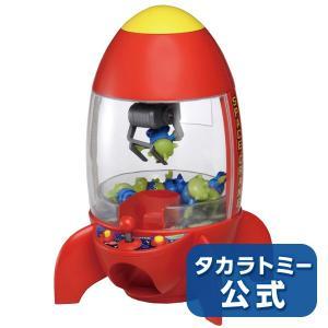 タカラトミー公式通販サイト! プレゼント ギフトにも最適 おもちゃはタカトミホビー研究所(ラボ)! ...