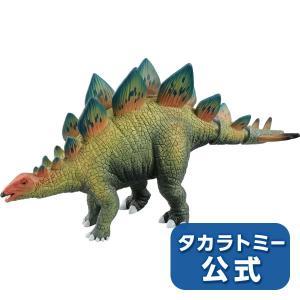 アニア AL-03 ステゴサウルス|takaratomymall