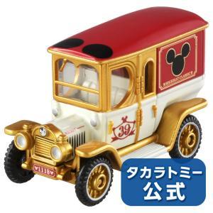 ディズニーモータース ハイハットクラシック スペシャル39 ミッキーマウス