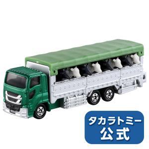 ロングタイプトミカ No.139 家畜運搬車|タカラトミーモールpaypayモール店