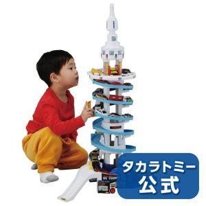 【ポイント15倍&クーポン】トミカワールド でっかく遊ぼう!DXトミカタワー