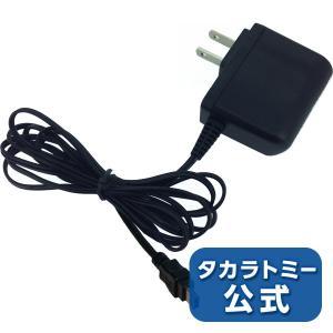 タカラトミー 玩具専用ACアダプター TYPE5U|takaratomymall