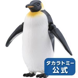 アニア AS-11 コウテイペンギン|takaratomymall
