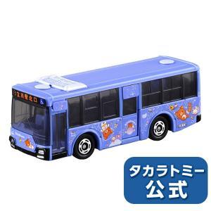 トミカ No.8 三菱ふそう エアロスター 立川バス × リラックマ (箱)|タカラトミーモールpaypayモール店